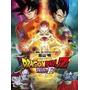 Dvd Original Dragon Ball Z / La Resurrección De Frezeer