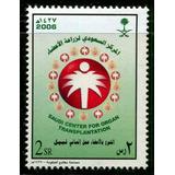 2006 Arabia Saudita: Centro De Transplantes