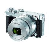 Cámara Digital Nikon 1 J5 Con Lente 1 Nikkor 10-30mm Vr