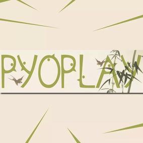 Monopoly Deal Ps4 Digital - Pyoplay