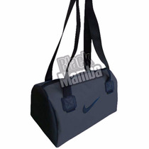 Bolsos Tipo Baúl Para Damas Nike Bordado ¡oferta!