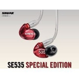 Auricular Shure Se535 In Ear Monitoreo Profesional Audio
