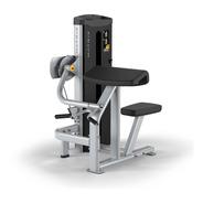 Matrix Go Bicep Silver Go-s40 Equipo Para Ejercitar Biceps