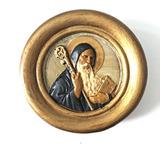 Cuadro Imagen San Benito Ceramica Relieve Bendita Recoletos