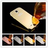 Capinha Bumper Aluminio Espelhada Celular Galaxy S4 I9500