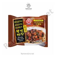 Ramen No Picante, Alimento Coreano Ramenstore.net Arica
