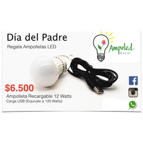 Luz Emergencia Led Recargable 12 Watts Regalo Dia Del Padre