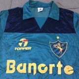 Camisa De Jogo Do Sport Recife, Copa União 1988 Aut. Rafael