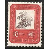 Argentina 1964 (98 Aerea) Union Postal Universal