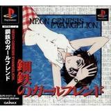 Neon Genesis Evangelion Novia De Acero Japón Import