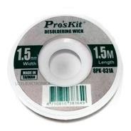 Malla Cinta Para Desoldar Proskit 1.5mm Cobre Rollito 1.5m