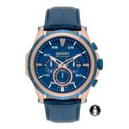 Relógio Orient Analógico - Mrscc011 D2dx C/ Nf E Garantia O