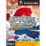 Pokemon Box Ruby Amp; Sapphire (w / Gba Link Cable Y Tarjet