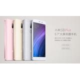 Xiaomi Mi5s - Xiaomi Mi5s Plus Revisar Versiones