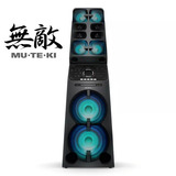Equipo De Sonido Sony Muteki V90 Aloise Virtual