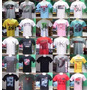 Kit C/ 10 Camisetas Marcas E Cores Variadas Atacado Revenda