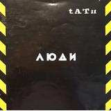 Cd Tatu T.a.t.u.