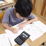 Calculadora Científica Estudiantes Colegios Providencia