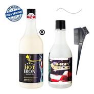 Progressiva Sem Formol E Parabenos Hot Iron 1 Litro + Brinde