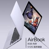 Ultrabook I7 7500u 8 Ram 512 Ssd 13,3 W10 A Pedido