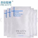 Pilaten Crema Depiladora Hair Remover 10 Gramos