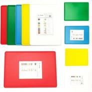 Tabla De Corte Gastronómica Tabla Para Picar 35x50 6 Colores