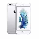 Iphone 6s Plus Plata 128gb Impecable