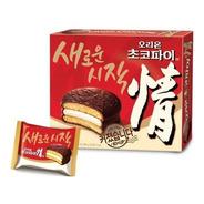 Alfajor Choco Pie Orion, Corea Del Sur Ramenstore.net Arica