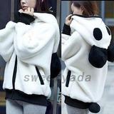 Panda De Dibujos Animados Athletic Hoodie Pista... (m)