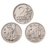 Fv * Rusia 2016 - 2 Rublos Unc 2 Monedas Crimea Y Sebastopol