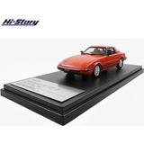 Hola Historia 1/43 Mazda Rx-7 Sabana Turbo Se-limited (1984
