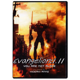 Evangelion 1.11 You Are Not Alone Pelicula Dvd