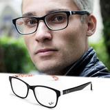 c4e8ad1e5 Armacao Oculos Grau Mormaii 1096 no Mercado Livre Brasil