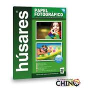 Papel Fogográfico Húsares A4 Estuche X 20 Hojas 150grs - La Librería Delchino