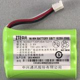 Bateria Telefone Fixo Vivo Zte Wp850 Wp650 3.6v 700mah -nova