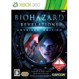 Biohazard Revelations Unveiled Edition (japón)