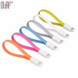 Cable Plano Ipod, Ipad, Iphone5,5s,6,6s Likuid Magnetic 22cm