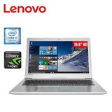 Laptop Lenovo Ideapad Core I7 7ma 8gb 1tb 15.6, 2gb Video
