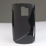 Capa Case Tpu Celular Nokia Asha 205 N205 Pelicula Gratis