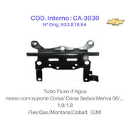 Tubo Dágua Corsa Meriva Punto Stilo 1.8 8v Flex/gas.
