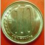 Moneda De 10 Centimos 2012 Unc (sin Circular) C/u Bs 1.000.