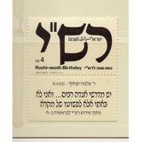 Israel 1989 Sc#1012 Rashi New-og-tab-nh