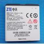 Bateria Zte Li3715t42p3h504857 1500mah U830 U812 V768 V768c
