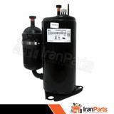 Compressor Rotativo Gmcc Ar Condicionado 12000 Btus 220v R22