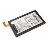 Bateria Motorola Motog G2 Xt1068 Envio Gratis