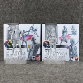 Figuarts Body Kun Chan Homem Mulher Gray Cinza Color Bandai