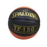 Balon Pelota Basquetbol Nº 7 Spalding Tf 150 Negro Mvg Sport