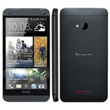 Htc One M7 Negro 32gb Quadcore 2gb Ram, Libre.