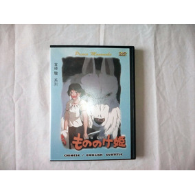 Película Prince Mononoke (anime) Chino/ingles Subtítulos