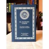 Thq.-el Sagrado Coran / Holy Quran / Ed. The Holy Quran / Es